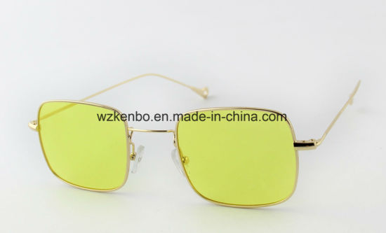 Square Frame Thin Fashionable Fully Metal Sunglasses Km17067